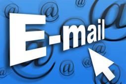 как сделать email