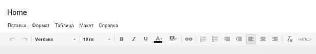 редактор сайта
