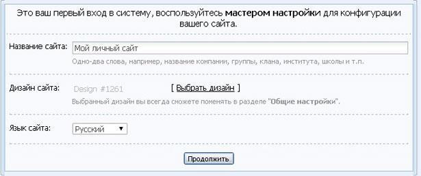 Название и дизайн для нового сайта на юкоз