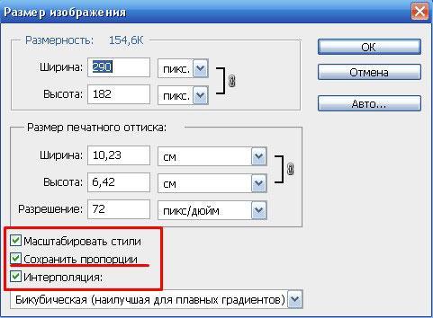 Как уменьшить размер файла JPG без потери качества