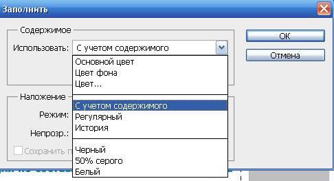 Заливка текста в фотошопе