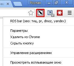 Настройки liveinternet