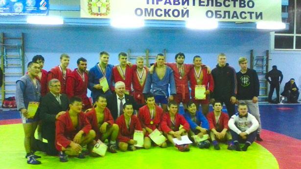 Чемпионат города Омска по самбо