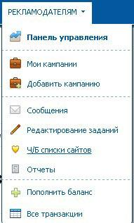 Ч/Б списки доноров в ротапост