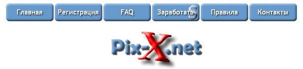Pix-X