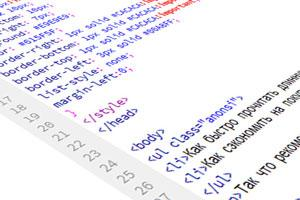как вставить код в статью на wordpress