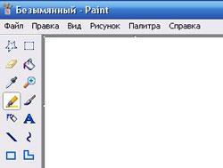 Редактор paint