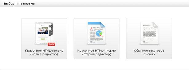 Выбор типа редактора