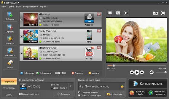 Обзор программы видеомастер