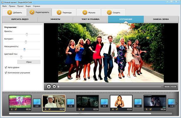 Улучшение качества видео