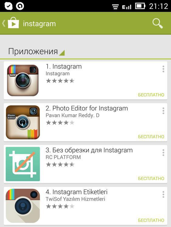 instagram в google play