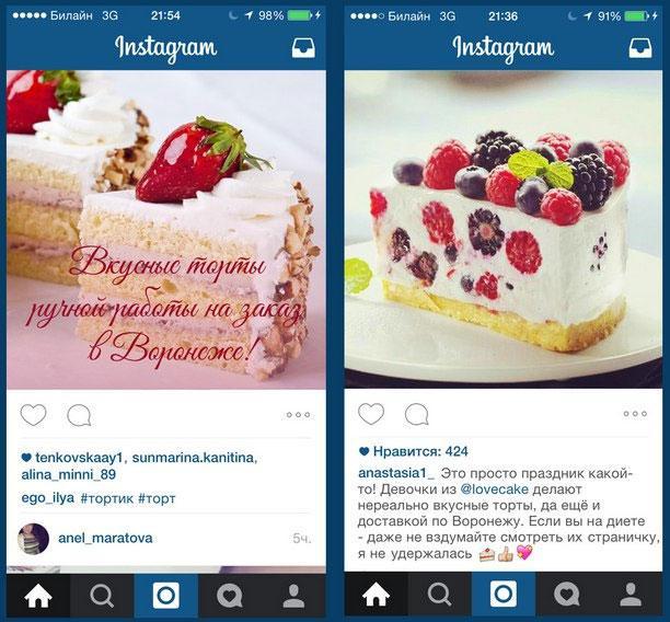 Рекоама услуги по изготовлению тортиков