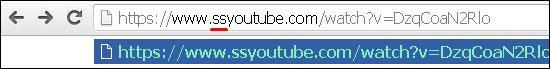 Скачать видео с ютуба - ss