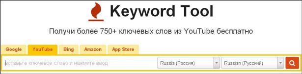 Онлайн генератор ключевых слов