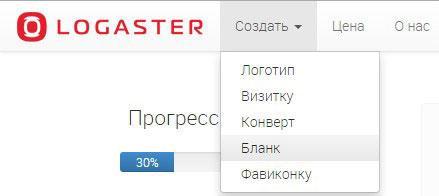 Функции сервиса logaster