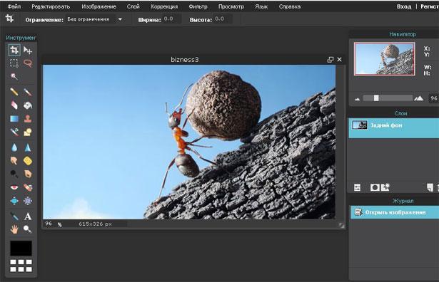 Меню и панель инструментов Pixlr