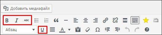 Шрифт в редакторе