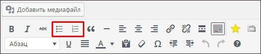 Списки в редакторе
