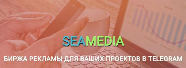 главная страница сайта sea-media