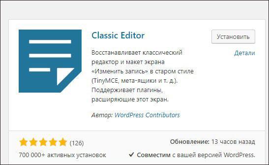 Плагин для классического редактора WP